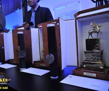 """Dodeljene nagrade """"11. januar"""""""