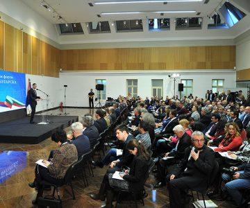 Održan bugarsko – srpski poslovni forum u Nišu